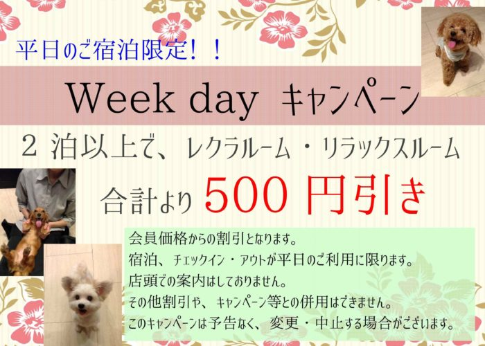 Week day